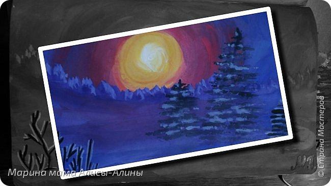 "Начнём с рисунков. ""Зимний вечер"" гуашь фото 1"