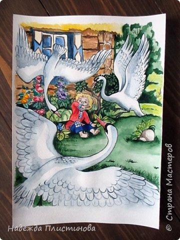 Седьмой рисунок на тему сказок.  фото 2