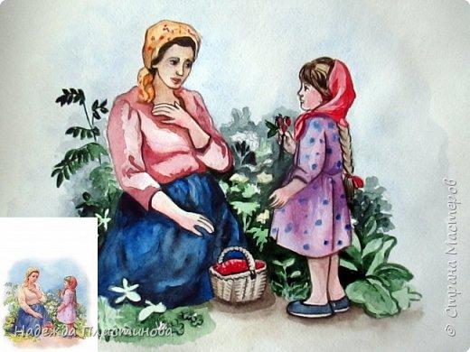 Восьмой рисунок на тему сказок.  фото 4