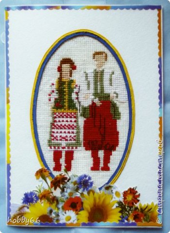 Любіть Україну, як сонце, любіть,  як вітер, і трави, і води,  в годину щасливу і в радості мить,  любіть у годину негоди!   Любіть Україну у сні й наяву,  вишневу свою Україну,  красу її, вічно живу і нову,  і мову її солов'їну.   Для нас вона в світі єдина, одна  в просторів солодкому чарі...  Вона у зірках, і у вербах вона,  і в кожному серця ударі...   Як та купина, що горить -- не згора,  живе у стежках, у дібровах,  у зойках гудків, і у хвилях Дніпра,  і в хмарах отих пурпурових.   Любіть у коханні, в труді, у бою,  як пісню, що лине зорею...  Всім серцем любіть Україну свою --  і вічні ми будемо з нею! Володимир Сосюра