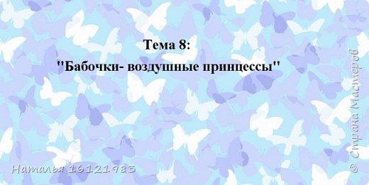 фото 9