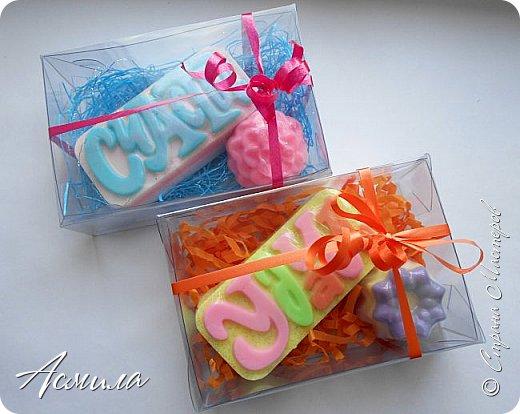 Всем доброго времени суток! Вот такие мыльные пожелания могут дополнить основной подарок или быть самостоятельным небольшим сувениром. фото 1