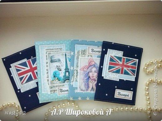 Блокноты. Ежедневники.Обложки на паспорт фото 7