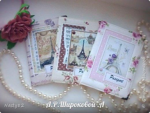 Блокноты. Ежедневники.Обложки на паспорт фото 3