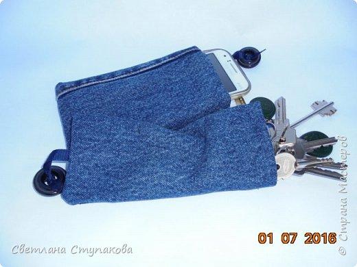 Ключница была очень нужна, чтобы не рвать карманы и кармашки. Вот родились такие...страшненькие и неуклюжие, но они носились и хорошо служили своим хозяевам. фото 3
