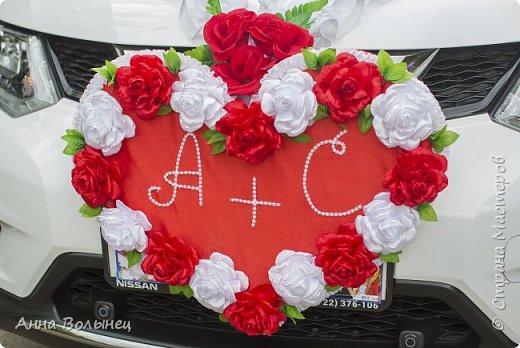 Вот такое наше свадебное авто. Сердце из пенопласта обтянуто тканью, декорировано розами из атласных лент. На нем наши с мужем инициалы, которые я вышила полубусинами на нитке.  фото 2