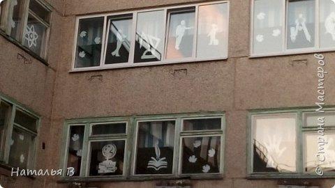 Хочу поделиться идеей, как мы украшаем окна школы к различным праздникам. Вот такие окна встретили ребят 1 сентября. К сожалению стекла сильно бликуют и более менее фото получились только вечером фото 9