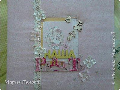 Альбом для девочки от рождения до года. фото 1
