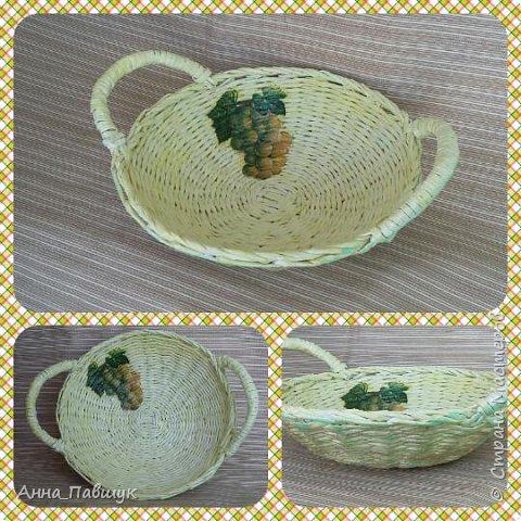 Плетеная чаша-тарелка с ручками. Плетение - обычная веревочка. фото 1