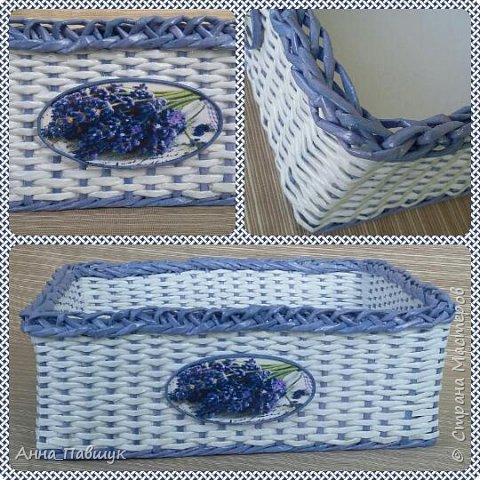 Плетеная чаша-тарелка с ручками. Плетение - обычная веревочка. фото 3