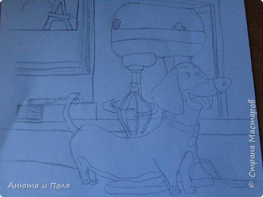 """Всем привет.сегодня я сдаю работу на конкурс """"Тайная жизнь домашних животных"""" начнём        вот мы рисовали карандашом. фото 1"""