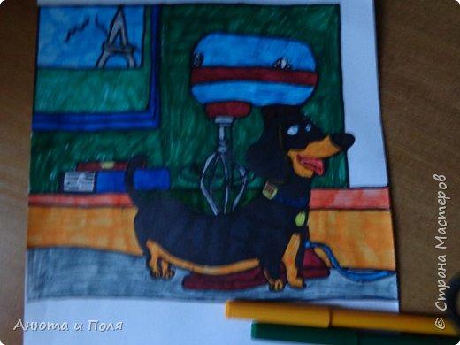 """Всем привет.сегодня я сдаю работу на конкурс """"Тайная жизнь домашних животных"""" начнём        вот мы рисовали карандашом. фото 3"""