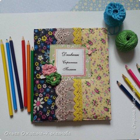 Обложки для школьных дневников фото 3