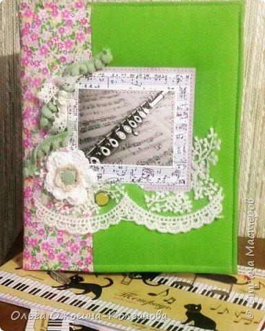 Обложки для школьных дневников фото 5