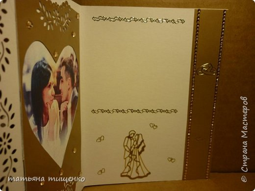 Размер открытки 15х20 см.  фото 10
