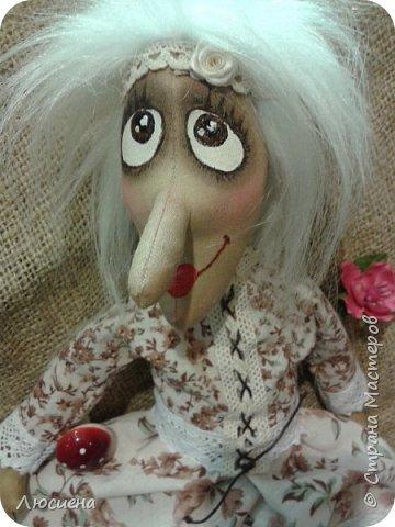 Бабки Ягушки-гламурки фото 5