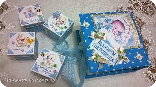 Вот такую коробочку сделала племяннице на рождение сыночка. Фото с телефона не передает сочность красок, но мне хотелось поделиться с вами своим изделием. фото 5