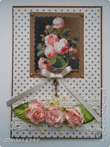 Осенний обмен открытками фото 1
