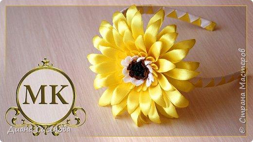 """Здравствуйте, мастерицы. В этом уроке покажу как сделать оригинальный цветок """"гербер"""" из атласных лент.  Материалы и инструменты:  желтая атласная лента шириной 12 мм (3 м); белая атласная лента шириной 12 мм (25 см); черная атласная лента шириной 25 мм (7,5 см); коричневая атласная лента шириной 25 мм (10 см); фетр диаметром 3см; клеевой пистолет; ножницы; зажигалка.  Приятного просмотра! Если у вас есть вопросы пишите их в комментариях . Творите своими руками и радуйте своих родных и близких!"""