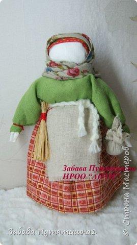 "Обережная кукла ""Нянюшка"" фото 12"
