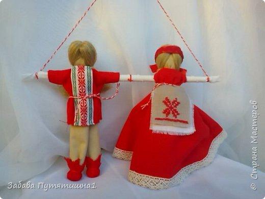 "Обережная кукла ""Нянюшка"" фото 9"