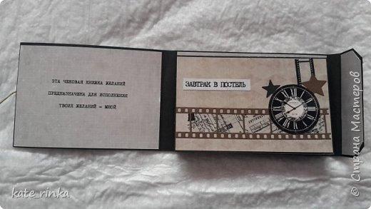 Чековая книжка желаний в подарок мужу фото 2
