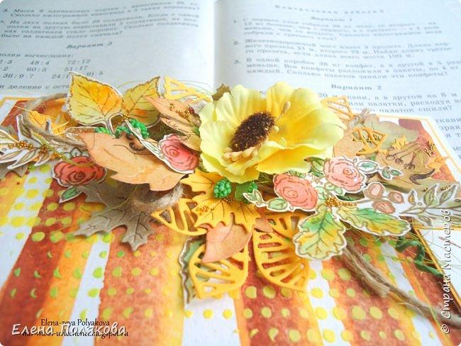 Добрый день, дорогие друзья! Решила поработать с акварелью,  вдохновилась МК-вебинаром Евгении Захаровой,  который она вела во время июльских встреч в СкрапАкадемии. Остановилась на желто-коричневых оттенках золотой осени, добавила вырубку,  раскрашенные вырезанные отштампованные розочки и листочки, сизаль и родились вот такие открытки для учителей. фото 7