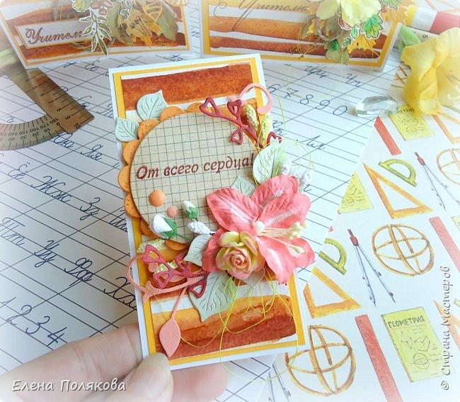 Добрый день, дорогие друзья! Решила поработать с акварелью,  вдохновилась МК-вебинаром Евгении Захаровой,  который она вела во время июльских встреч в СкрапАкадемии. Остановилась на желто-коричневых оттенках золотой осени, добавила вырубку,  раскрашенные вырезанные отштампованные розочки и листочки, сизаль и родились вот такие открытки для учителей. фото 9