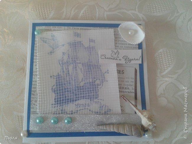 """Доброго времени суток уважаемые жители СМ! Спешу вам показать подарочки, которые я сделала для игры -обмена «МОРЕ ЗОВЁТ!!! ДУША ПОЁТ!!!!» организованной Катериной ( http://stranamasterov.ru/node/1037354 ).  Делая подарочки к обмену, придерживалась условию игры: """"ВАЖНО: ВО ВСЕХ ПОДАРОЧКАХ ОБЯЗАТЕЛЬНО ПРИСУТСТВИЕ темы МОРЯ И СОЛНЦА!!!!!"""" Что у меня из этого вышло судить вам....Это общий кадр всех рукоделок, а дальше все покажу и расскажу по отдельности.  фото 23"""