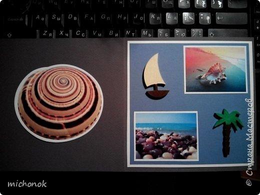 """мои первые работы в этом году открытку делала для игры """"Стрелы Амура"""", посылку отправляла давно, скорее всего она уже  пришла, так что думаю, что я вполне могу выложить содержимое сюда. фото 43"""