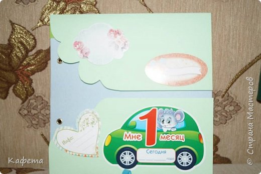 Обложка детского альбома.   фото 3