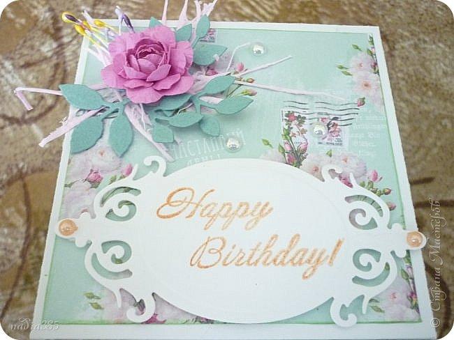 Здравствуй моя дорогая Страна!  Сегодня хочу показать тебе коробочку, но не простую, а волшебную!  Сделана она в подарок ко дню рождения.  Посмотрите какая она хорошенькая!!! фото 2