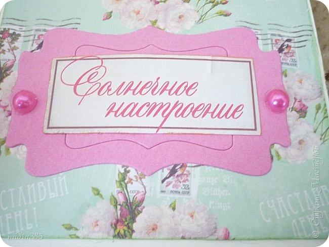 Здравствуй моя дорогая Страна!  Сегодня хочу показать тебе коробочку, но не простую, а волшебную!  Сделана она в подарок ко дню рождения.  Посмотрите какая она хорошенькая!!! фото 8