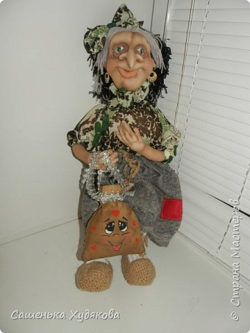 Бабка Ёжка (добрая))) фото 3