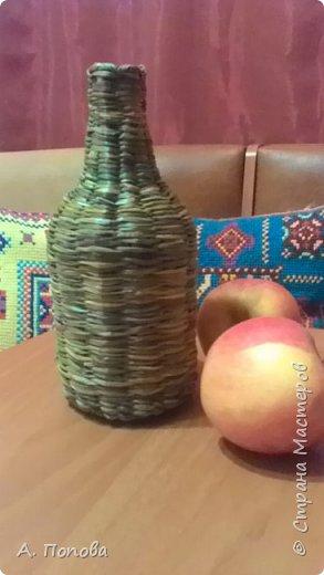 Первая бутылочка- плетушка зеленушка. Конечно, не без изъянов... но ,все равно, нравится. фото 2