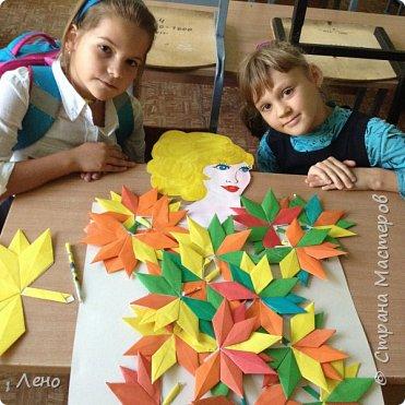 Красавица Осень фото 2