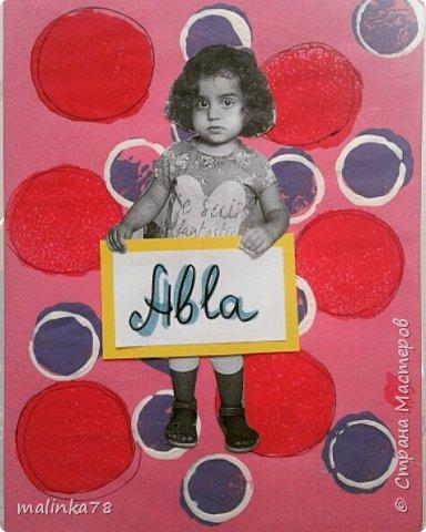 Ребенок держит листочек со своим именем.