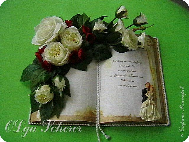 svadebnjie otkrjitki-knigi фото 1