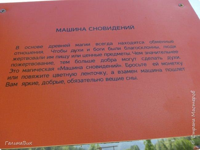"""Ну вот, и подошло время последнего алтайского фоторепортажа. """"Палеопарк"""" - это самый большой музей естественной истории в Сибири по количеству палеонтологических экспонатов. Он начал функционировать всего лишь с июля 2015 года. Музей открыл новосибирский палеонтолог Игорь Гребнев, собиравший музейные экспонаты в течение 20 лет. фото 69"""