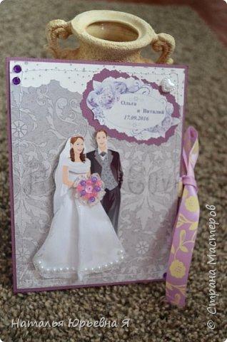 Здравствуйте мастерицы. Первый раз меня попросили сделать открытку в таком вот оформлении - чтобы платье невесты было из ткани. Ну, покумекала я вечерок и создала вот такую открыточку фото 1