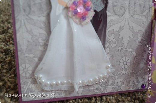 Здравствуйте мастерицы. Первый раз меня попросили сделать открытку в таком вот оформлении - чтобы платье невесты было из ткани. Ну, покумекала я вечерок и создала вот такую открыточку фото 2