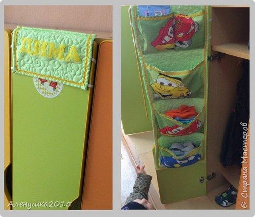 Когда малыш идет в детский сад, хочется, чтобы и там его окружали красивые вещи. Надо начать именно со своего малыша, с его шкафчика . Чтобы там был порядок , ребенку необходимы кармашки .  фото 6