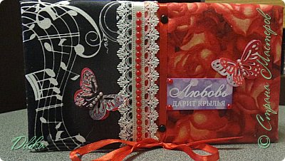 Комплект коробочка и магикбокс на свадьбу фото 7