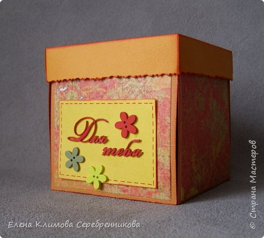 Открытка -коробочка.  фото 1