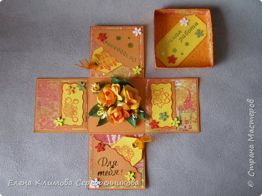 Открытка -коробочка.  фото 3