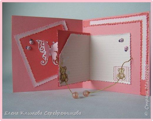 Открытка -коробочка.  фото 9