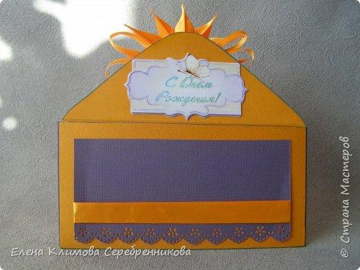 Открытка -коробочка.  фото 14