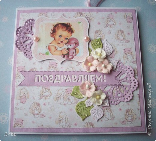 Открытка на рождение малышки. фото 1