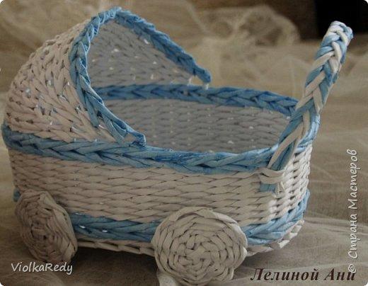 Плела белой писчей бумагой,она немного плотнее, поэтому плетется немного сложнее чем серой. В следующий раз для белых изделий буду красить трубочки. фото 3