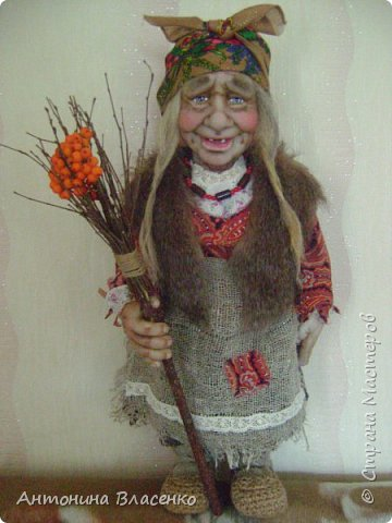 Бабка-Ежка фото 2